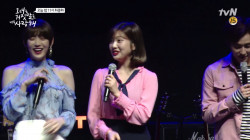 [그거너사 미니콘서트]'조이둥절' 조이 당황한 이유는?  (오늘 밤 11시 tvN 최종화 방송)