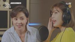 사장님 맘에 쏙 든 조이의 ′비타민보이스′! (feat.규무룩..진무룩..)