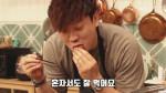 소프 X 이밥차의 오늘뭐먹지? ′블랙페퍼크랩′ 후편