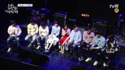 [그거너사 미니콘서트]조이가 뽑은 촬영장 분위기 메이커는?! (오늘 밤 11시 tvN 최종화 방송)