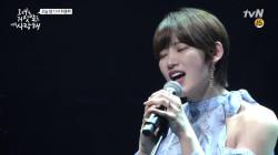 [그거너사 미니콘서트]홍서영 ′별 헤는 밤′ (오늘 밤 11시 tvN 최종화 방송)