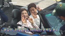 [메이킹] 굿바이 그거너사 종영소감 메이킹 #감사한결 #감동이조이 (오늘 밤 11시 tvN 최종화)