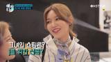 [#2017매력티비] #소녀시대_수영이_떴다 #수영의_폭풍세차_폭풍먹방_행진