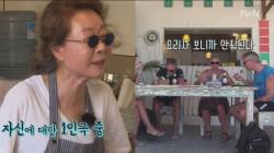 손님을 안심시키는 유명한 여배우 요리사의 1인극