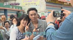 은지원, 동묘에서 팬사인회?! ′쇼퍼들 마음 저격′