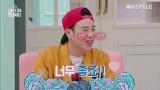 [선공개]화보촬영 전 채연이 하는 행동은?!(feat. 맨날 OO야)