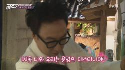 G.Park, 곰돌이 테마파트에서 디제잉을 외치다?!