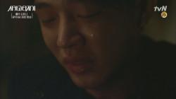 수장 유아인! 조국을 위해 사랑을 포기하며 흘린 남자의 눈물!