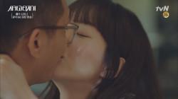 유아인♥임수정, 조국을 위한 현생 뽀뽀♥