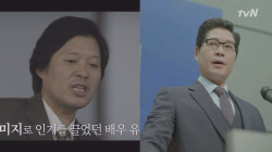 유재명, 응팔 학주쌤에서 냉혈한 차장검사로 변신!