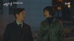 조승우X배두나, 극과극 검경콤비 본격적인 공조 START!