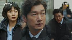 [선공개] 조승우X배두나 첫 만남부터 숨막히는 추격전 (오늘 밤 9시 첫 방송)
