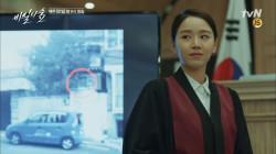 이준혁과 짜고 친 판으로 재판의 판세를 뒤집는 신혜선
