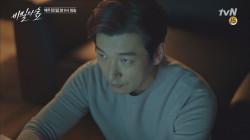 '싸이코' 논란에 휩싸이는 조승우 (짠내주의)