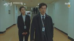 조승우, 서부지검 내부 새로운 용의자 발견 (적은 내부에 있다!)