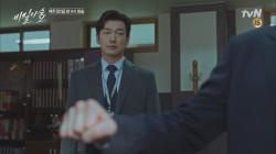 조승우, 오른팔 이준혁 제거하려는 유재명에 팩트폭행