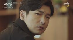 [선공개]극강 몰입감! '비밀의 숲' 1~4화 90초 요약