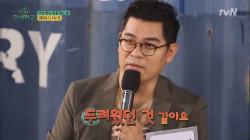 김용만 자숙 후 복귀! 담대해지려 했다