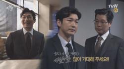 [선공개]멍뭉미 조승우VS 냉철한 섹시목 반전 매력 비하인드!