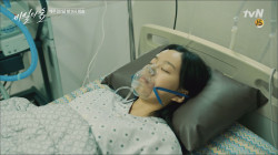 박유나의 목숨을 노리는 누군가가 있다?!