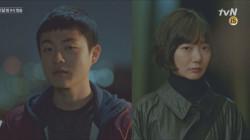 [6화 예고]박유나의 흔적을 지우는 스폰서의 아들이 범인?