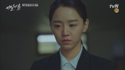 [MV]비밀의 숲 OST Part3 '소나기 - 우효'
