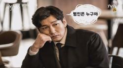 [선공개] 의심병 유발 <비밀의 숲> 용의자 총정리 (feat. 김생민)