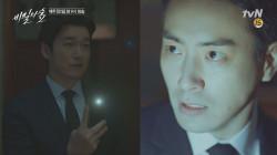 조승우&배두나, 발뺌하는 이준혁 맹비난 ′후려치기 오지네!′