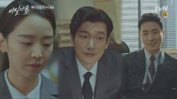 반전의 신혜선, 조승우&이준혁에게 압수명령 ′두 분 다 용의자시라구요!′