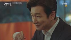 ☆경축☆ 조승우, 배두나의 장난에 ′미소′(라고 쓰고 박장대소라 읽는다)