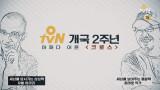 [방청 모집] 윤태호 x 유발 하라리와의 크로스 특강 프로젝트!