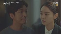 조승우, 자신의 무감흥 지적하는 신혜선에게 반문 '왜 내가 아무것도 모를 거라고 생각해'