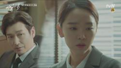 [8화 예고]조승우, 신혜선 향한 날카로운 의심 '내가 널 믿어도될까?'