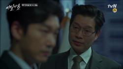 [MV]비밀의 숲 OST Part4 ′괴물처럼 - 테이′