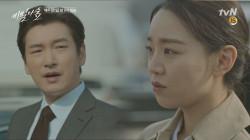 조승우, 무대포 신혜선에게 진심으로 버럭(이라 쓰고 걱정이라 부른다)