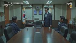 조승우, 뇌물수수사건과 한조그룹 연결고리 탐지 (검사 셋이 모이면, 실마리가 드러난다!)