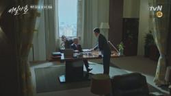 [11화 예고]조승우&배두나, 한조그룹 옥죄는 환상 공조 시작!