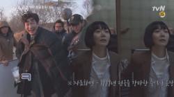 [선공개]조승우&배두나 촬영 중 '박장대소'한 이유?!
