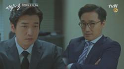 조승우, 법무장관 뇌물수수 사건 시뮬레이션