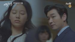 [11화 예고]′떠올려보세요′ 조승우 설득에 드디어 입 연 피해자!