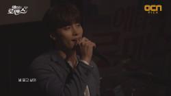 [드라마콘서트]성훈♥송지은 함께 콩콩콩 ′똑같아요′ LIVE