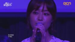 [드라마콘서트]송지은 가수본능폭발 ′쉬운게없구나′ LIVE