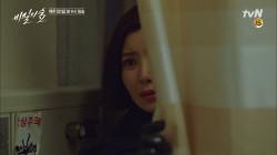 윤세아, 최병모의 박유나 살인미수 현장 목격