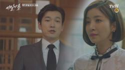 [12화 예고]조승우, 윤세아 압박 취조 ′용의자로 소환합니다′