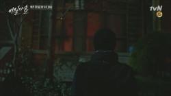 [12화 예고]드디어 모습을 드러낸 충격적인 범인의 실체는?