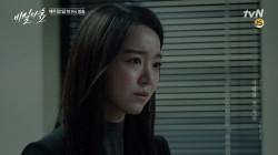 [MV]비밀의 숲 OST Part7 '사랑할 것 처럼 - 시헌(마이틴)′