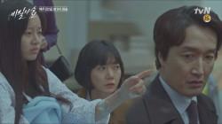 조승우&배두나, 낚시 성공적! 결국 경찰서장 최병모 체포