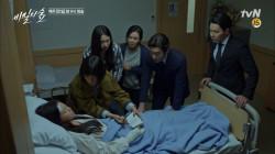 특임팀, 박유나에게 얻은 결정적 단서 ′0, 7′