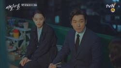 분위기 훈훈한 특임팀 가든파티! (속 묘한 기류)