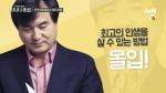 [방청 모집] 어쩌다 어른들을 위한 대한민국 대학 명강 두번째!